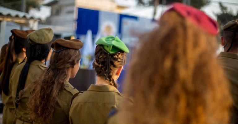 """צה""""ל מקים גוף לסיוע משפטי לחיילות וחיילים נפגעי עבירות מין"""