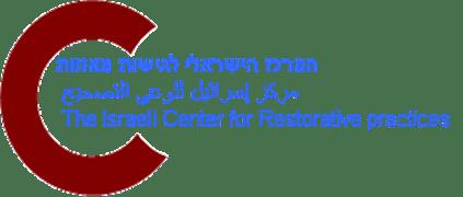 המרכז הישראלי לגישות מאחות