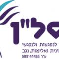 11754_Large_logo.jpg